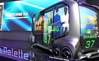 自動運転や画像識別などAI人材は至る所で求められる(トヨタの自動運転のコンセプト車)