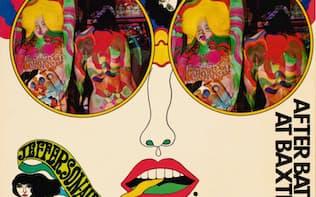 千葉市美術館はサイケデリックなレコードジャケットなどを展示(1968年の田名網敬一《ジェファーソン・エアプレイン ヒッピーの主張》NANZUKA蔵)