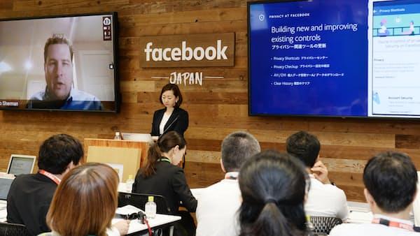 フェイスブック データ保護、対応後手