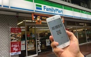 ファミリーマートは11月下旬からスマホ決済を大幅に拡充する