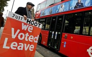 EU離脱派によるデモ活動の様子(6日、ロンドン)=ロイター