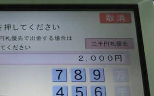 琉球銀行の沖縄県内のATMには「二千円札優先」ボタンが存在する=同行提供