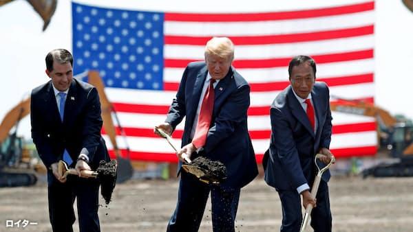 鴻海、揺らぐ米中液晶工場 貿易摩擦激化で