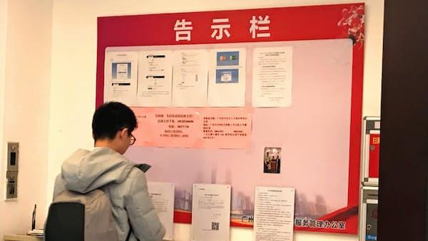 中国・広州 戸籍取得条件を緩和