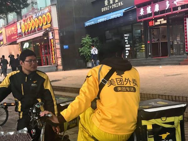 ネット出前サービスの美団は期待のユニコーンだったが…(広東省広州市)