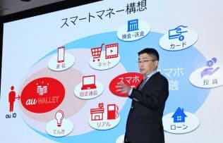 KDDIの高橋誠社長は「総合金融サービス」の立ち上げを宣言した(東京都港区)
