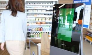 新型店に設置された顔認証ゲート(2日、横浜市都筑区)