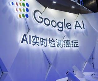 米グーグルが北京に開設したAI開発拠点に米政府は懸念を示している(写真は2018年9月に上海で開かれた世界AI会議)=Imaginechina・AP