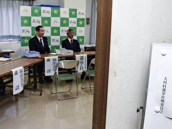 高知県大川村の村議選立候補届け出会場(16日午前)