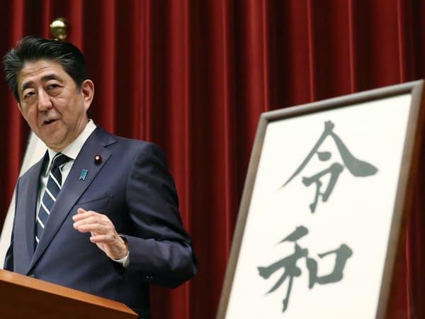 新元号「令和」の公表後、談話を発表する安倍首相。海外メディア向けに同時通訳されていた(1日、首相官邸)