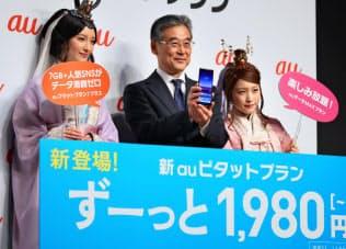 新しい料金プランを発表するKDDIの東海林取締役(中)ら(13日、東京都港区)