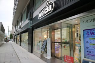 ウエルシアHDは24時間営業店の新規出店を縮小する(終日営業する都内の店舗)