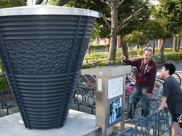 青木町公園総合運動場にひっそりと鎮座する聖火台