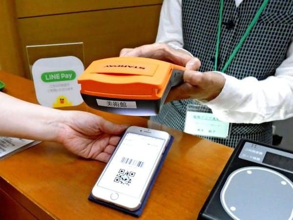 QRコード決済ができるスマートフォンのアプリ。新しい時代の家計管理で重要な役割を担う