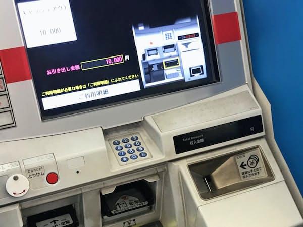 東急はスマホで駅券売機から紙幣を引き出せるサービスを開始