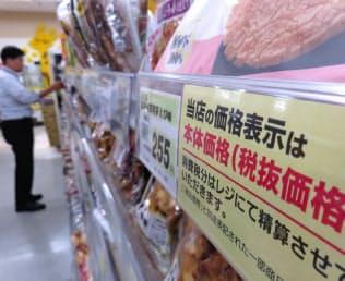 税別表示の企業が増えつつある(都内のスーパー)