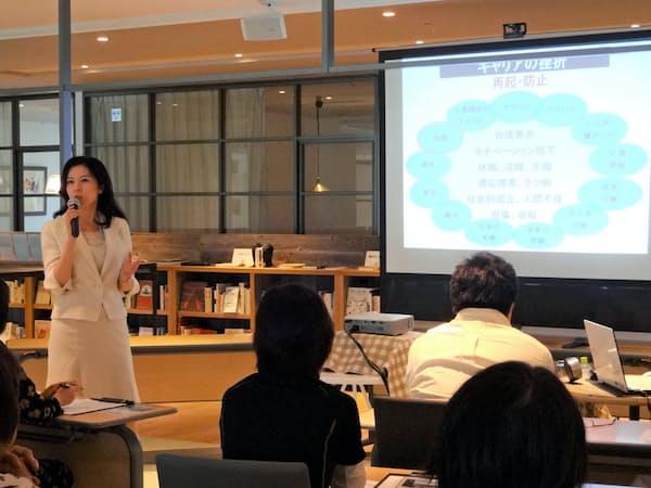 ハラスメント被害者のキャリア面での再起を支援する佐藤美礼さん