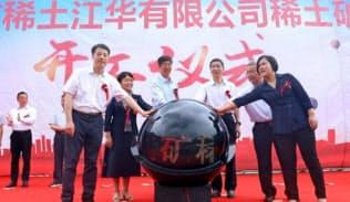 湖南省のレアアース鉱山の着工式(地元政府のサイトから)