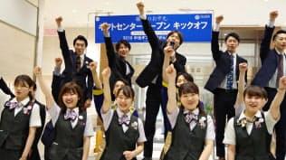 中元キックオフ朝礼で士気を高める藤崎の社員(写真上)。宮城県の3社と共同開発したゼリーとババロア(同下)