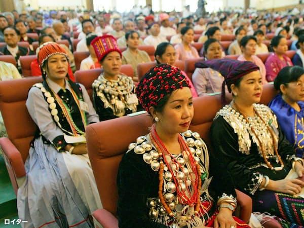 ミャンマーには多様な民族が暮らす=ロイター