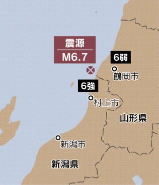 新潟で震度6強