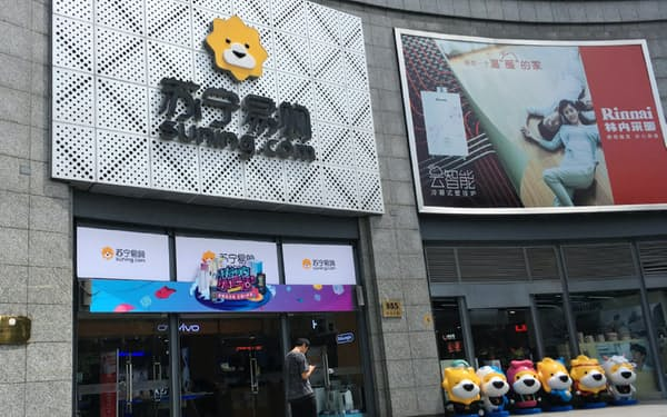 蘇寧は家電量販以外にも小売業界で存在感を見せ始めた(上海市内の家電量販店)