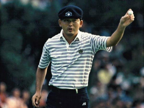 86年日本オープンで大会連覇(神奈川・戸塚CC西)
