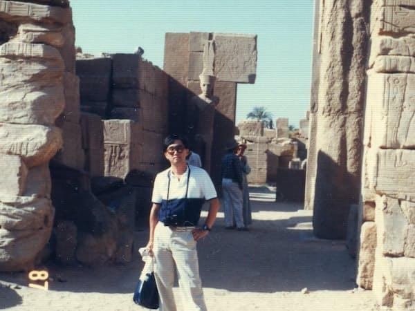 1987年にはエジプト・ルクソールの遺跡を訪れた
