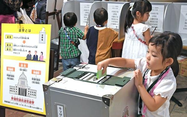 キッザニア東京で模擬投票する子どもたち(19日、東京都江東区)