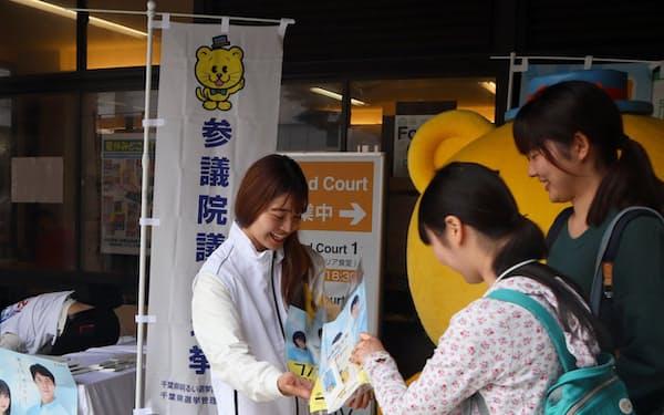 千葉県選管は若年層へのPRに力を入れている(千葉大での啓発活動)