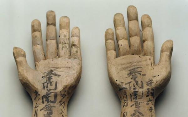 福井県の三方石観世音の手形の例(撮影・北野謙氏)=「くらしの造形 手のかたち・手のちから」展示図録より