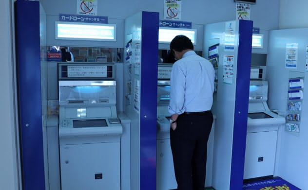 ATM、世界で減少