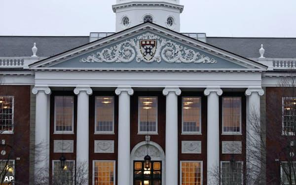 米ハーバード・ビジネス・スクールは、数年後に正式基準として世に出す計画だ=AP