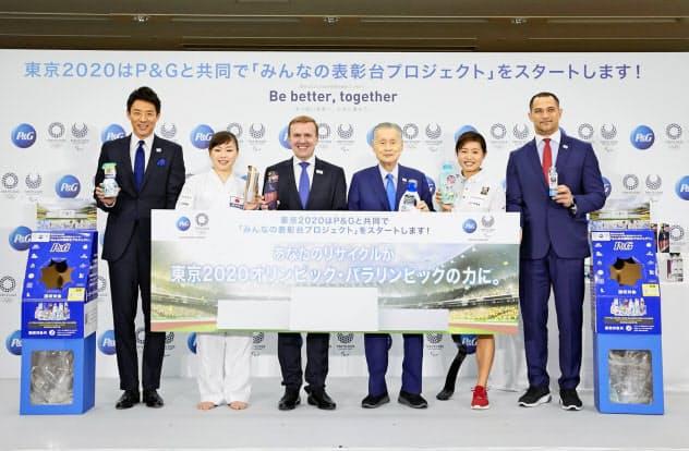 組織委がP&Gと仕掛ける「みんなの表彰台プロジェクト」の発足イベント(6月13日)=東京オリンピック組織委提供