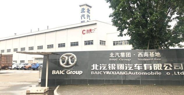 中国は製造業の不振が続く(稼働停止に追い込まれた重慶市の北汽銀翔汽車)