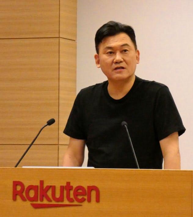 三木谷会長兼社長は「サービスは段階的に広げていく」と話した
