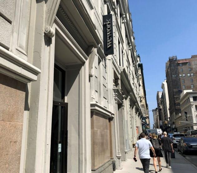 ニューヨークのウィーカンパニー本社
