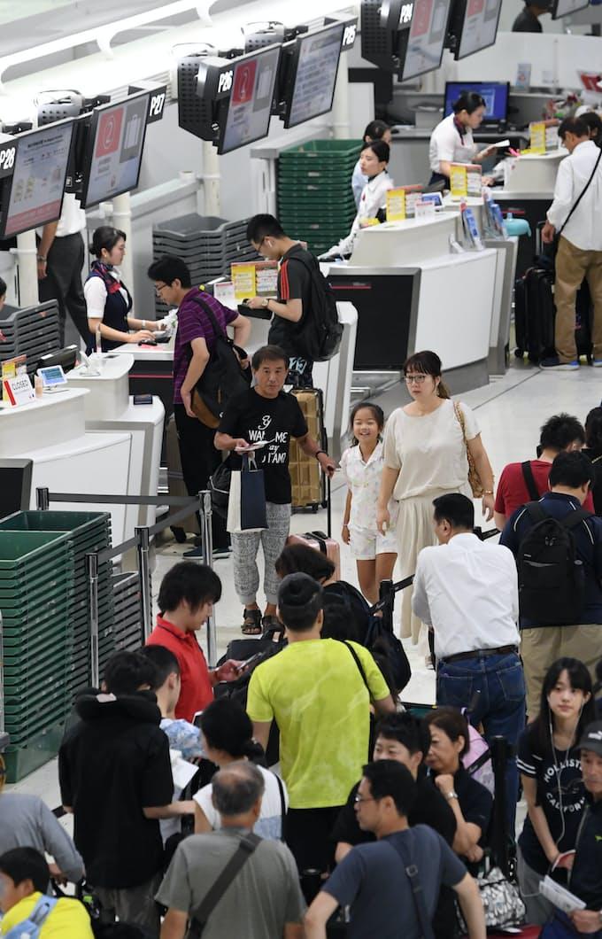 旅行関連が下落 ハナツアーJ、一時14%安: 日本経済新聞