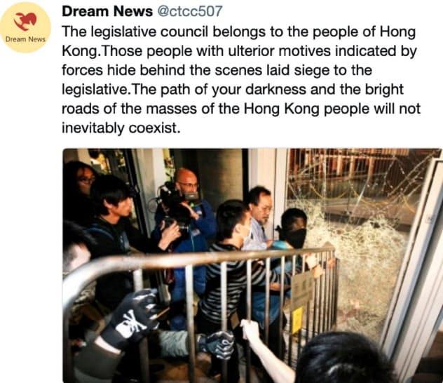 香港デモ「中国が情報操作」 ツイッターがアカウント凍結