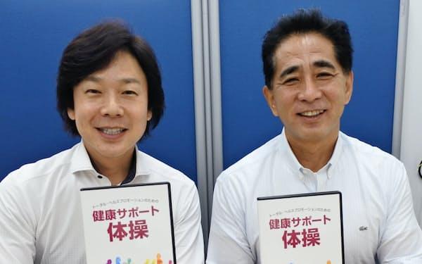 DVDを企画・監修した梅田教授(右)と佐藤さん