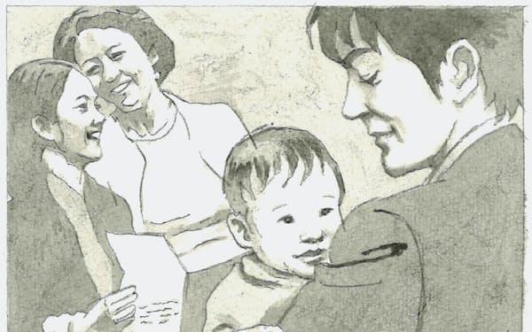 家族の変化を多様化として理解するのは容易だが実際に進行する事態は複雑だ                                                   イラスト・よしおか じゅんいち