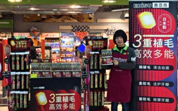 中国では量販店などでプロモーション活動を展開してきた(上海)
