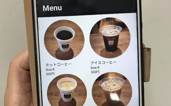 「TOGO」ではスマホのアプリから好きなメニューを選ぶ