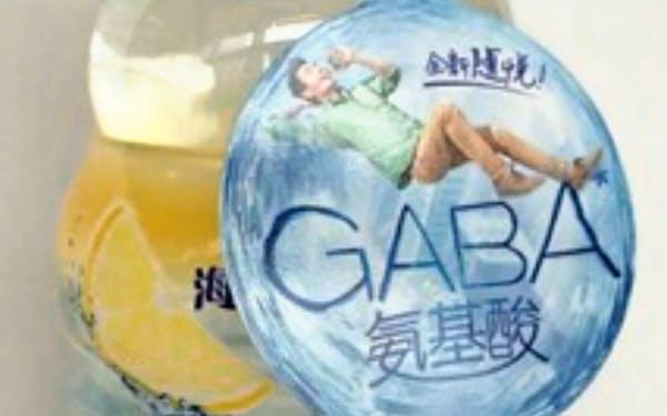 機能性素材「GABA」                                                   入りの飲料で市場を開拓する
