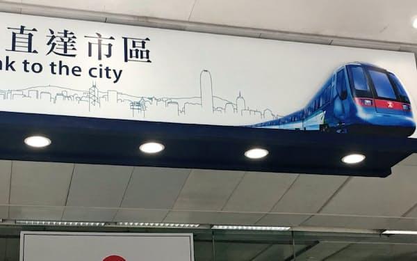 空港と市内を結ぶ列車への入場口は部分的に閉鎖されていた(8月20日、香港国際空港)                                                   =小平龍四郎撮影