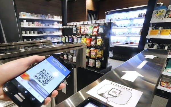 入店時にQRコードで認証し、退店時に決済するNTTデータの無人店舗サービス(2日、東京都港区)