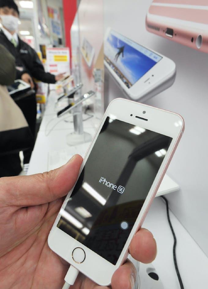 アップル、iPhoneの廉価版: 日本経済新聞