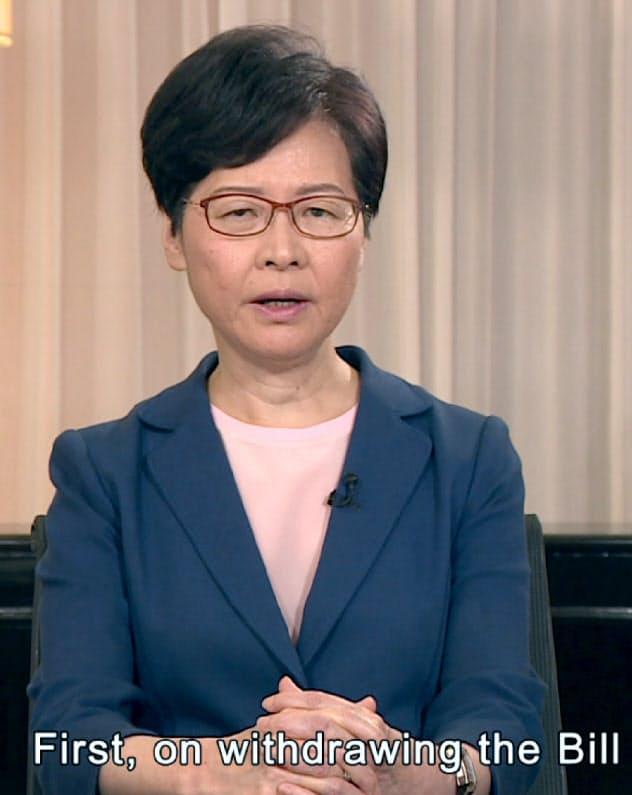 改正案撤回を表明した林鄭氏(香港政府提供ビデオから)