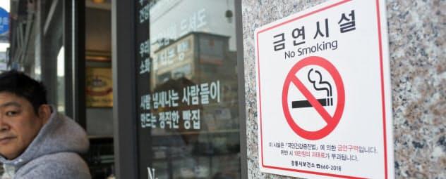 2018年の平昌冬季五輪でも、飲食店の屋内は原則禁煙になった(江陵市)