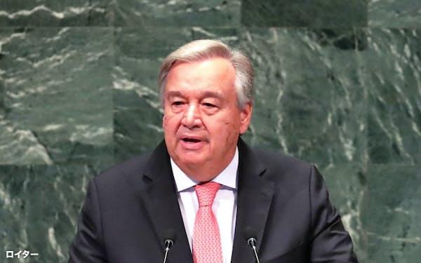 18年9月の総会で演説するグテレス国連事務総長(ニューヨーク)=ロイター